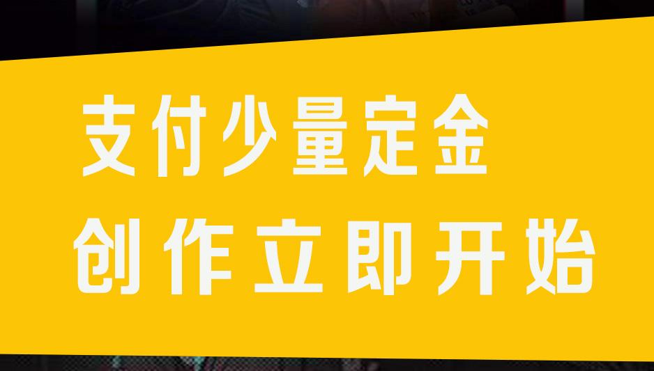 【万宝斋】抖音视频剪辑特效后期音效配音_技能专长>>视频音效>>视频短片