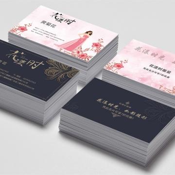 名片制作订做创意设计logo名片印刷免费包邮高档棉纸压凹凸黑卡特种艺术纸