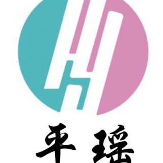 平瑶设计工作室经营服务: LOGO设计
