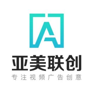 深圳市亚美创艺广告公司经营服务: 视频短片