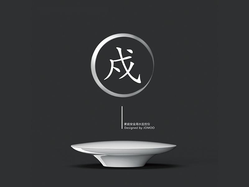 【南风设咖工作室】工业设计——主营:产品外观设计  【支持原创设计!保证原创!支持售后!】,设计服务>>工业设计>>外观设计