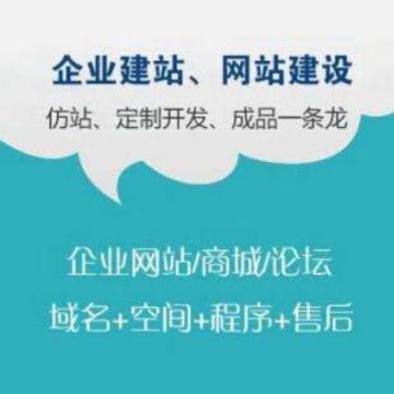 上海模板建站/企业模板网站/模板网站建设/模板站建设【上海回声网络科技有限公司|上门服务】