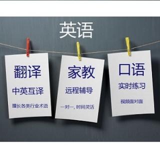 Red翻译&辅导经营服务: 英语培训 文件翻译