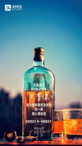 【蒋营平涐太阳暖】怎样才能做出具有销售力的平面广告设计