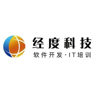 福建省经度科技有限公司经营服务: 微信小程序