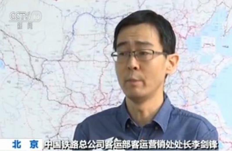 """道歉来了!中国铁路总公司就""""买了票上不去火车""""表态"""