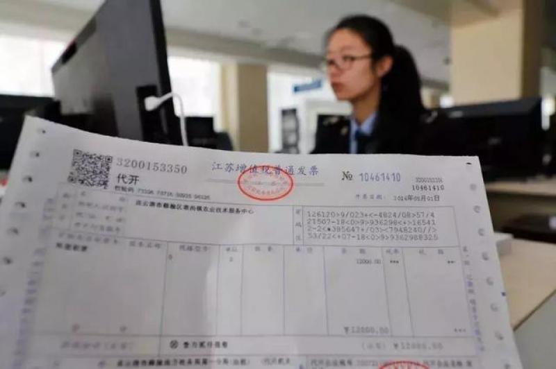5月1日起,这15种费用发票不能再报销了!会计收到立即退回!