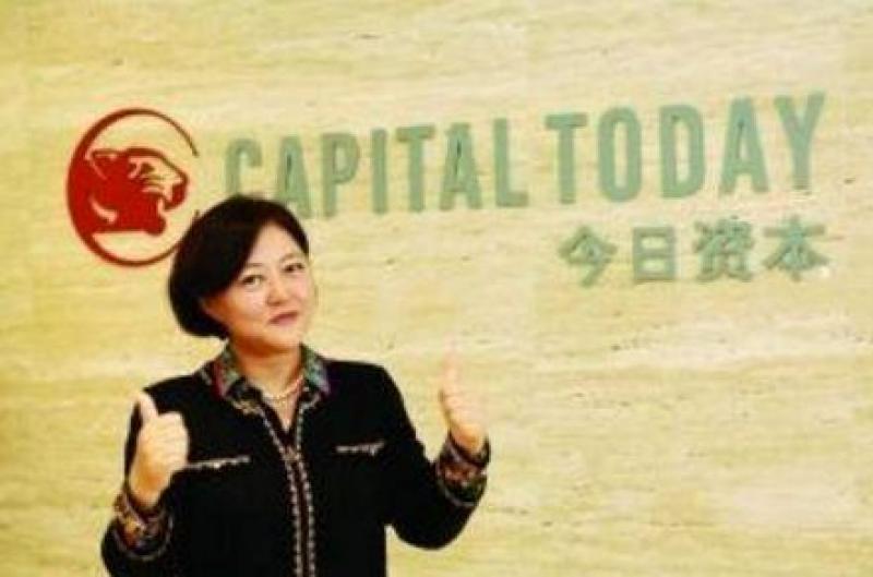【唐伯虎点蚊香】中国风投女王,帮两个穷小子成为中国首富,没有她何来现在的京东?