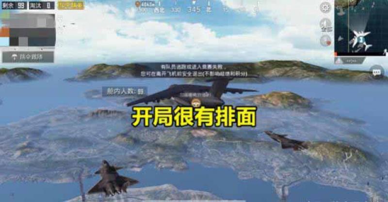 《和平精英》开局后回空军基地能捡到98K?网友:还不如去出生岛