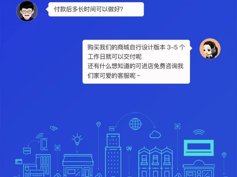 【财穗加】财务公司小程序商城公众号商城,软件开发>>微信行业>>公众号