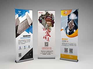 宣傳品設計服務技能分享板塊