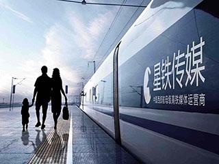 手机游戏推广宣传海报制作