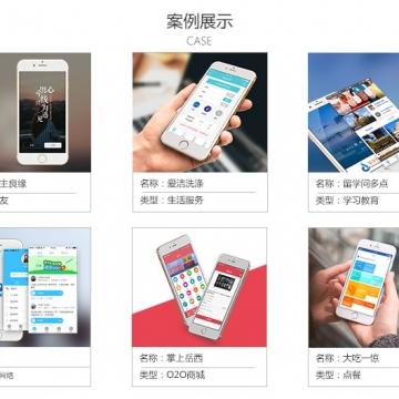 【休闲娱乐】B2C商城定制社交直播java开发点餐APP开发