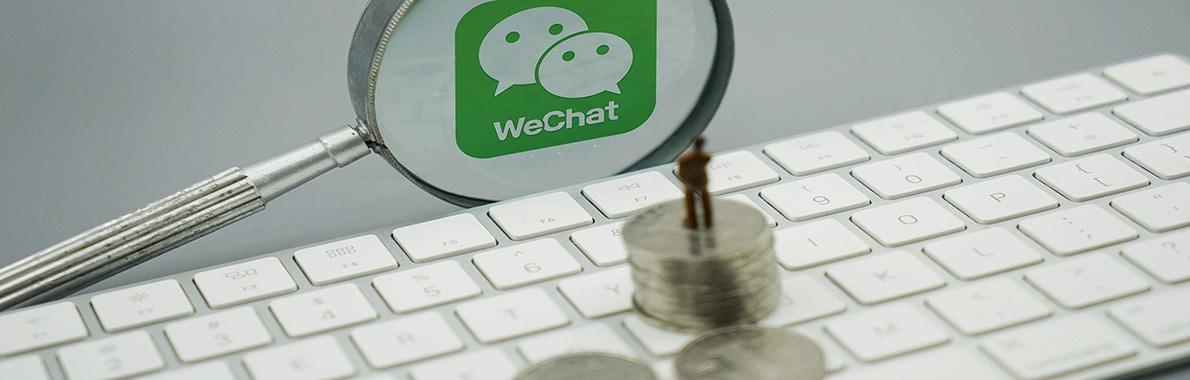 微信开发公司_微信开发价格