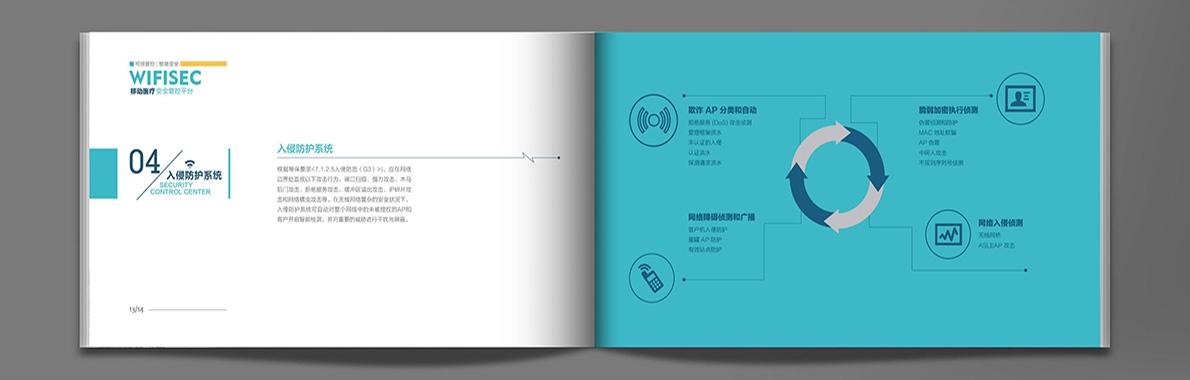 【设计服务|画册设计】画册设计优质服务_画册设计任务订单_画册设计专业服务商-蚂蚜网(兼职|接单|私活|外包)