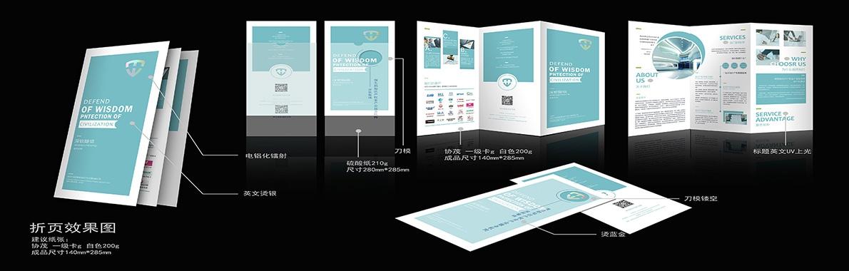 【设计服务|宣传品设计】宣传品设计优质服务_宣传品设计任务订单_宣传品设计专业服务商-蚂蚜网(兼职|接单|私活|外包)