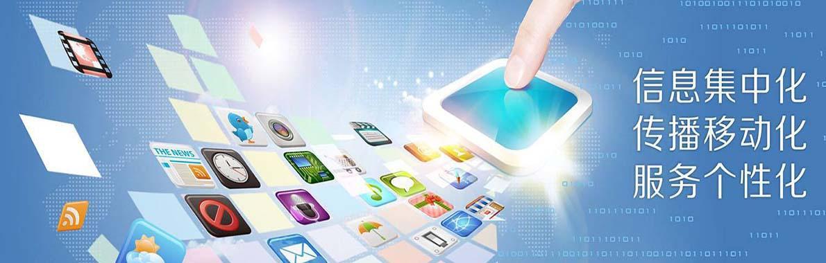 【软件开发|系统软件】系统软件优质服务_系统软件任务订单_系统软件专业服务商-蚂蚜网(兼职|接单|私活|外包)