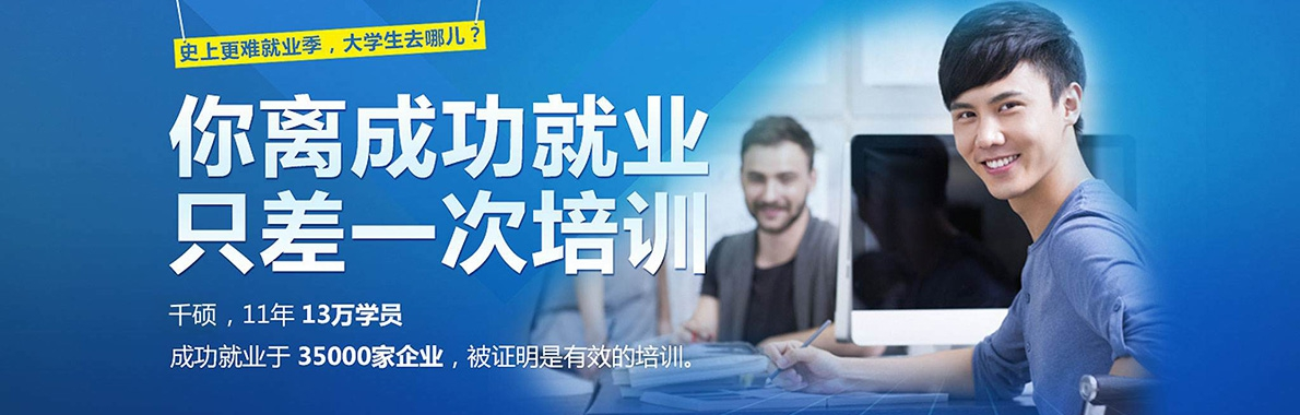 【教育培训|IT培训】IT培训优质服务_IT培训任务订单_IT培训专业服务商-蚂蚜网(兼职|接单|私活|外包)