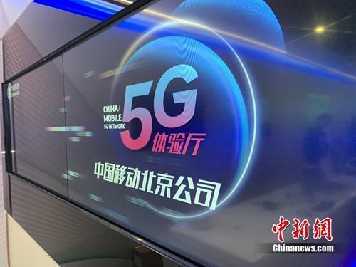 5G商用牌照即将发放!你的手机要换吗?
