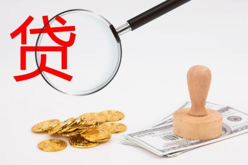 【墨锦倾城染青衣】网贷欠了太多,千万不要以贷养贷,这五点是个好办法!