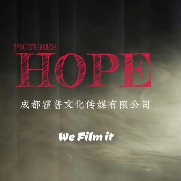 宣传片广告片微电影短视频一站式制作【霍普文化|线上服务】