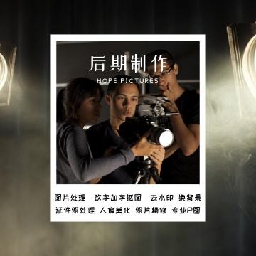 视频剪辑后期制作MG三维3D动画企业产品年会宣传片广告片【霍普文化|线上服务】