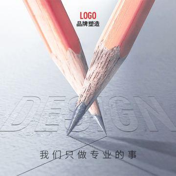 满意为止】logo设计原创商标设计公司企业品牌标志店标VI字体图标【大G广告|线上服务】