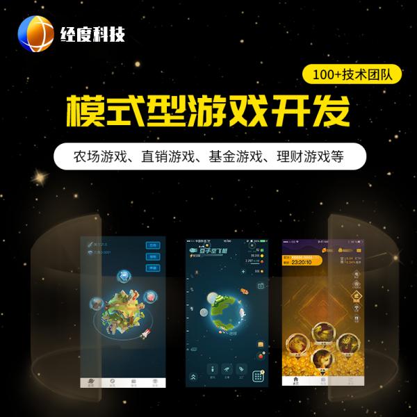 比特树区块链app开发区块链宠物开发养成类游戏app开发宠物游戏