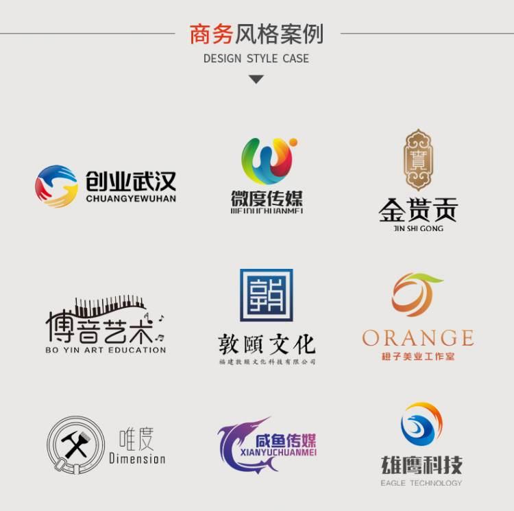 【大G广告】满意为止】logo设计原创商标设计公司企业品牌标志店标VI字体图标_设计服务>>平面设计>>LOGO设计