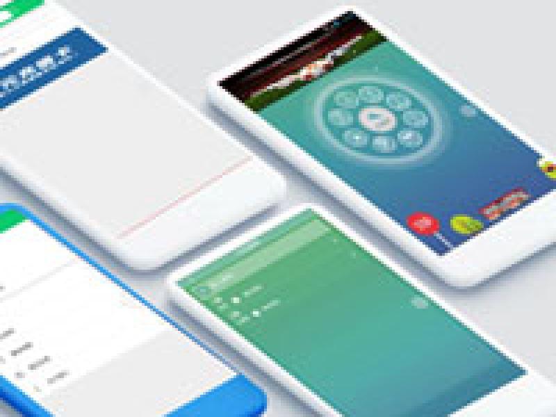 【内蒙古数元网络有限公司】APP原生开发 定制开发 苹果APP 安卓APP,软件开发>>App应用>>手机应用
