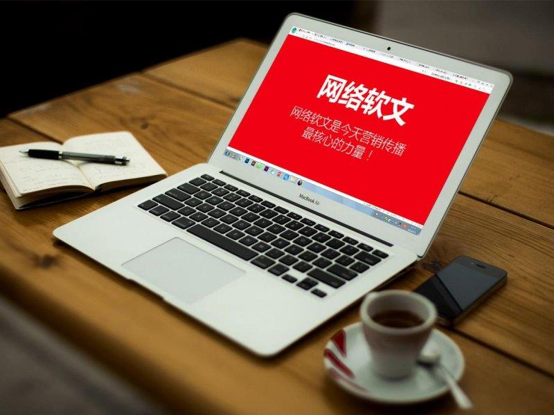 【天机策划】 营销策划-落地/线上等-媒体从业者主笔,销售运营>>营销策划>>营销策划