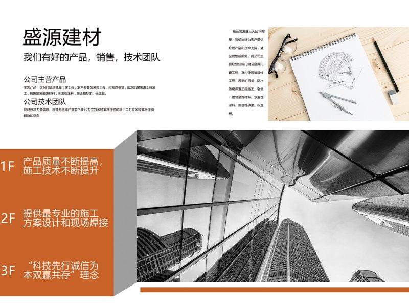 【创闪设计工作室】画册设计,海报设计,平面设计,UI设计,专业团队为您打造,设计服务>>画册设计>>产品画册