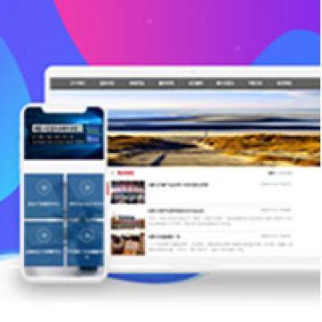 APP原生开发 定制开发 苹果APP 安卓APP【内蒙古数元网络有限公司|线上服务】