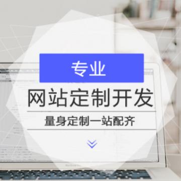 网站设计/网页设计/web前端设计/UI设计