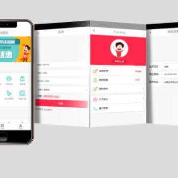 微信公众号开发 --个性化服务【内蒙古数元网络有限公司|线上服务】