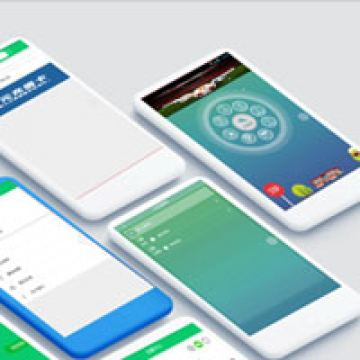 网站设计/网页设计/web前端设计/UI设计【内蒙古数元网络有限公司|线上服务】