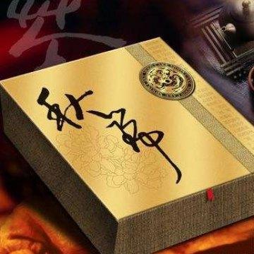 纸质包装定制-月饼盒/酒盒/礼盒/福袋/红包-量大价优【天机策划|快递派送】