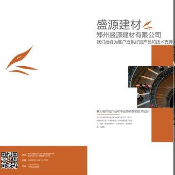画册设计,海报设计,平面设计,UI设计,专业团队为您打造【创闪设计工作室|线上服务】