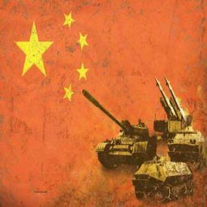 海亚新军事:海亚新军事是一个专业的军事知识网站,覆盖国内军事新闻、国际军事新闻、军备动态、台海形势、我军新闻、军帖精选、新闻评述、军事视频、军事图片、新浪军事论坛。