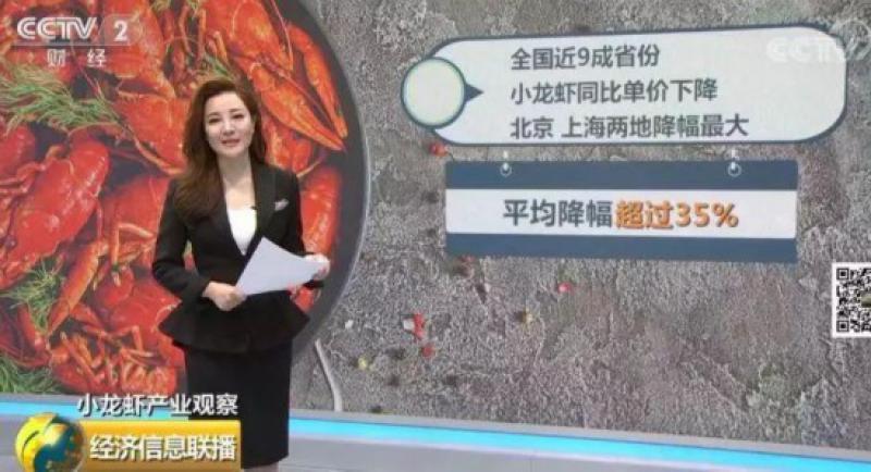 """小龙虾价格暴跌35%!吃小龙虾自由了?市场""""带火""""剥虾师"""