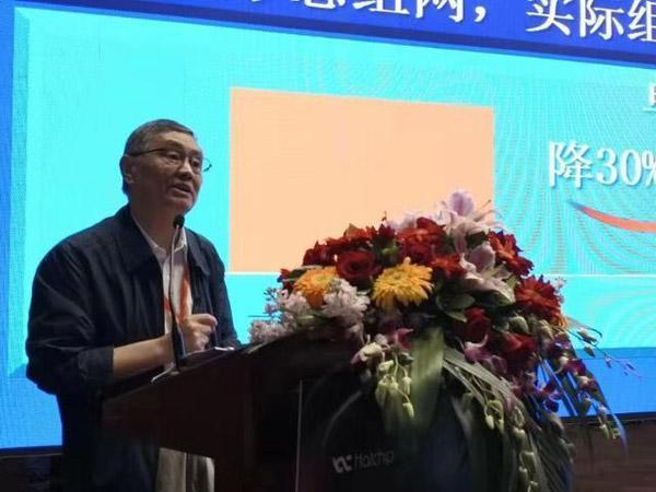 【科技】中国电信韦乐平:5G射频前端和中高频器件将量价齐升