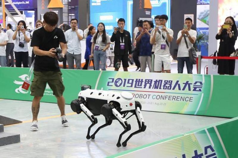 晚安·世界|你好,未来!世界机器人大会带你感受智能新生态