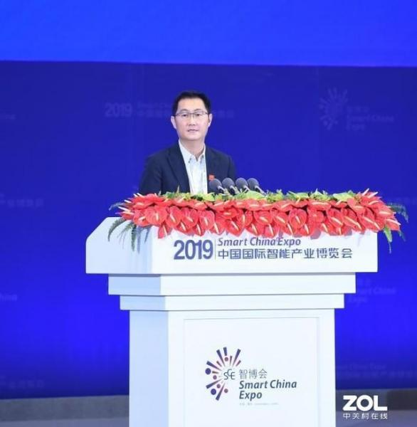 马化腾宣布腾讯将开源,参与全球科技共同体共建