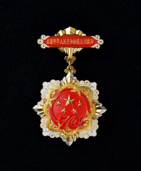 """庆祝中华人民共和国成立70周年""""纪念章将颁发"""