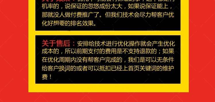 【全网搜索推广旗舰店】baidu谷歌360搜索网站关键词排名seo优化推广首页外链快照收录_销售运营>>搜索引擎优化>>百度关键词优化