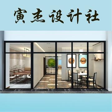 办公空间设计与各类大中小型公装项目室内设计【寅杰设计社|线上服务】