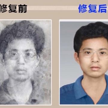 老照片修复翻新、历史照片修复上色,旧照片修复。