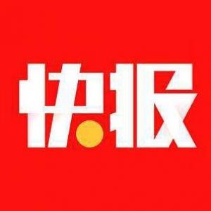 巨潮资讯快报服务分享社区圈子