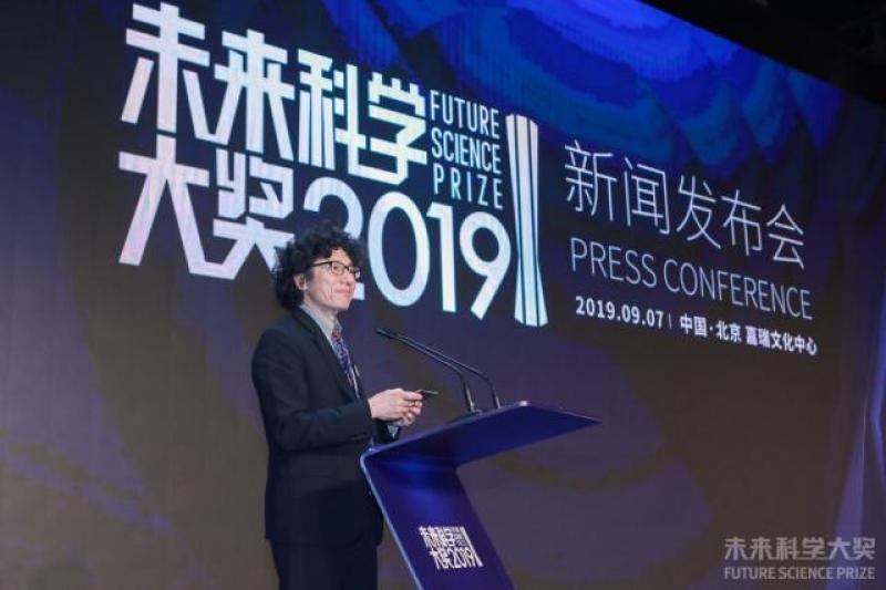 """【麋鹿小仙囡】2019""""未来科学大奖""""揭晓,诞生首位女性获奖人"""