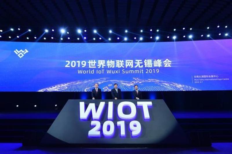 2019物博会在无锡开幕 未来物联网发展看江苏
